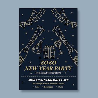 アウトラインスタイルの新年パーティーポスターテンプレート