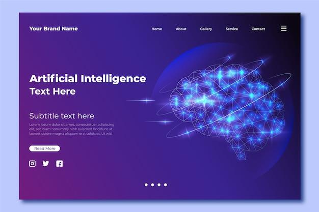 人工知能のランディングページテンプレート
