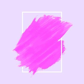 水彩ステインホワイトの幾何学的なフレーム
