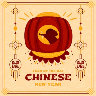 Рисованный китайский новый год