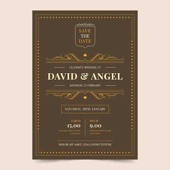 結婚式の招待状のテンプレートのレトロなコンセプト
