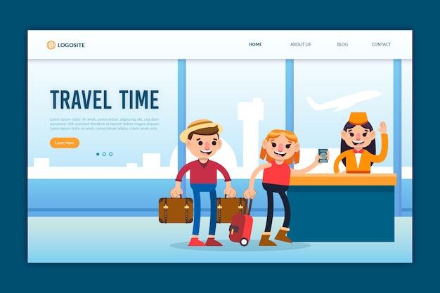 旅行のランディングページテンプレート