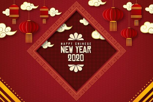 紙のスタイルで中国の新年のコンセプト