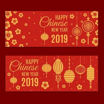 Китайский новый год красные и золотые баннеры