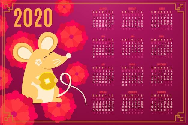 Плоский дизайн китайский новый год календарь