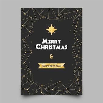 Рождественский флаер шаблон в полигональном стиле