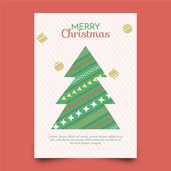 カラフルな幾何学的図形テンプレートとクリスマスチラシ