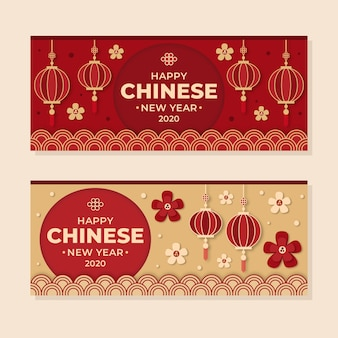 Китайские новогодние баннеры в бумажном стиле