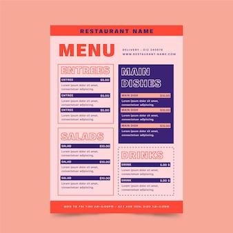 レストランのカラフルなメニューテンプレート