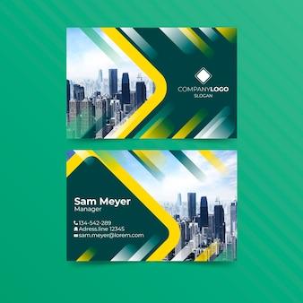 Абстрактный шаблон визитной карточки с фото