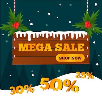 Плоский дизайн баннера рождественская мега распродажа