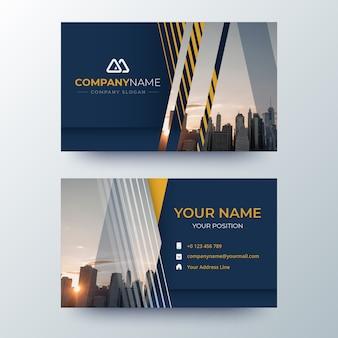 Шаблон абстрактной визитки с изображением