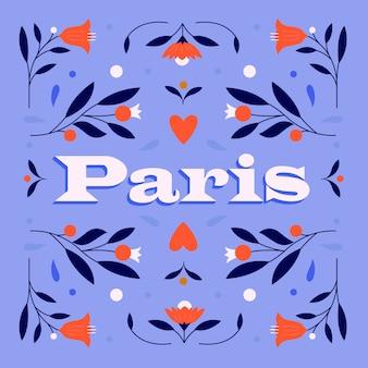 パリ市内のレタリング