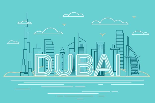 Дубай город надписи
