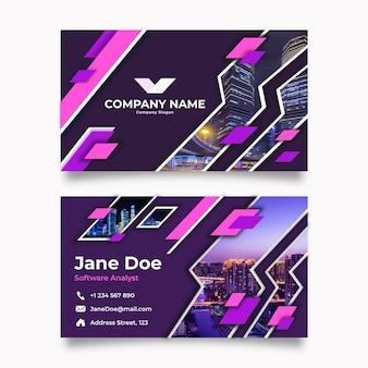 Абстрактный шаблон визитной карточки с изображением