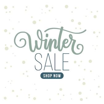Рисованной зимняя распродажа фон
