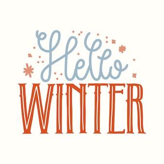こんにちは冬のレタリング
