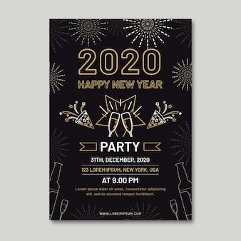 アウトラインスタイルの新年パーティーチラシテンプレート