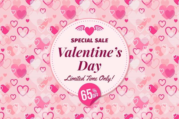 バレンタインの特別セールの背景