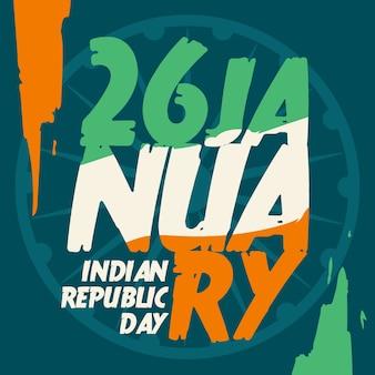 День индийской республики в плоском дизайне