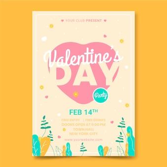 Шаблон плаката вечеринки в день святого валентина в плоском дизайне