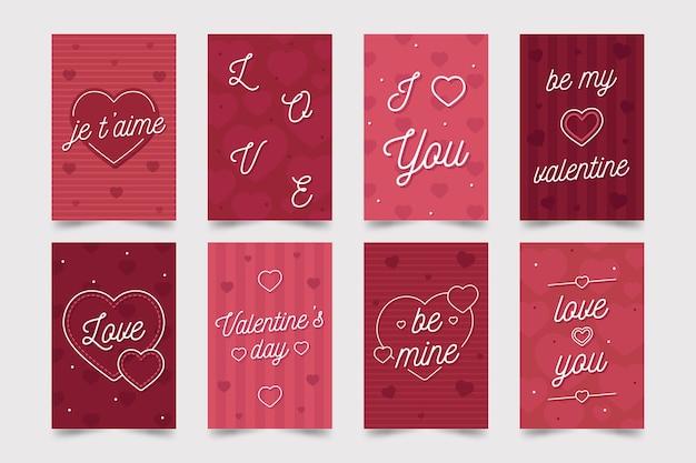 美しいバレンタインの日グリーティングカード