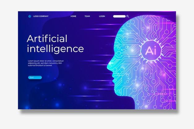 Шаблон искусственного интеллекта целевой страницы