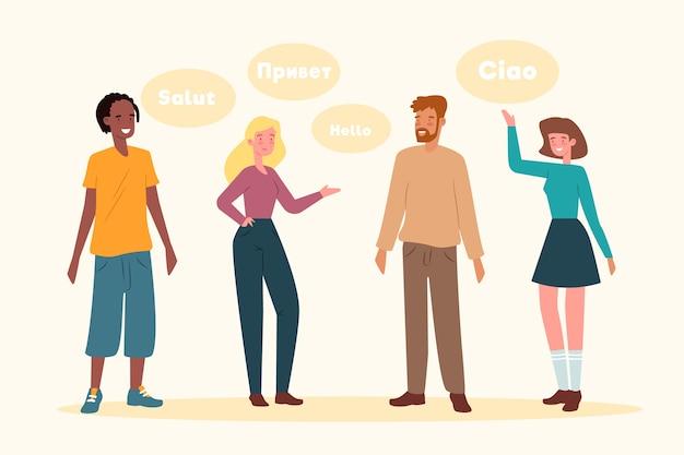 Молодые люди говорят на разных языках
