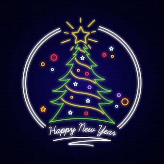ネオンのクリスマスツリー