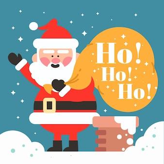 レタリングとクリスマスサンタクロースのキャラクター