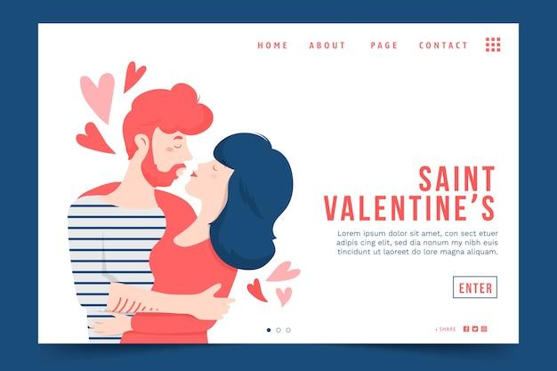 フラットなデザインのバレンタインデーのランディングページ