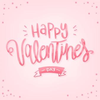 幸せなバレンタインデーのレタリング