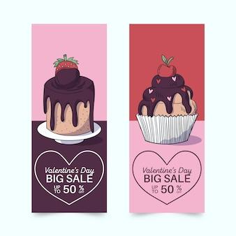 手描きのバレンタインデーのバナーとカップケーキ
