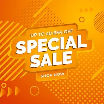 Супер распродажа абстрактный оранжевый фон