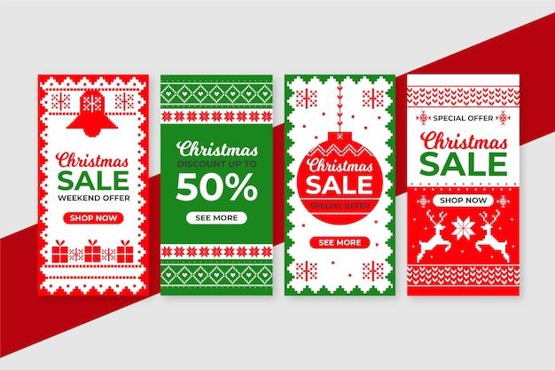 Рождественская распродажа инстаграм