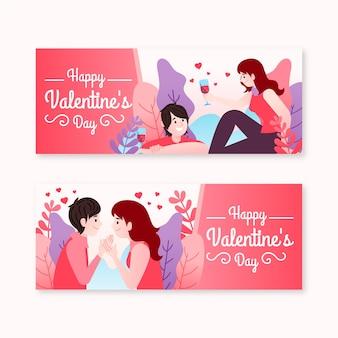 手描きバレンタインデーバナーテンプレート