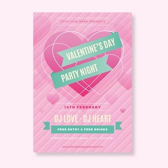 フラットなデザインのバレンタインパーティーポスターテンプレート