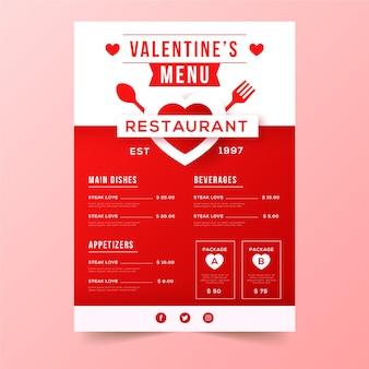 Валентина меню с сердечками и столовыми приборами