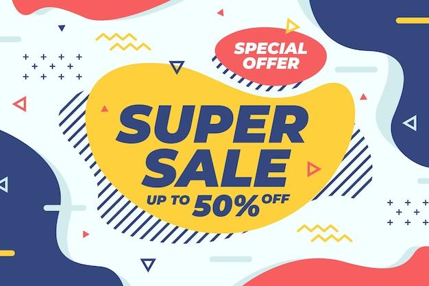 Красочный фон продаж с супер продажей