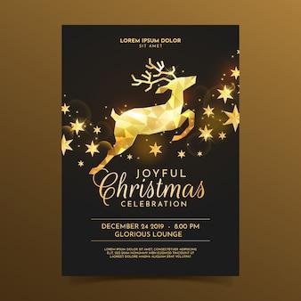 多角形スタイルのクリスマスポスターテンプレート