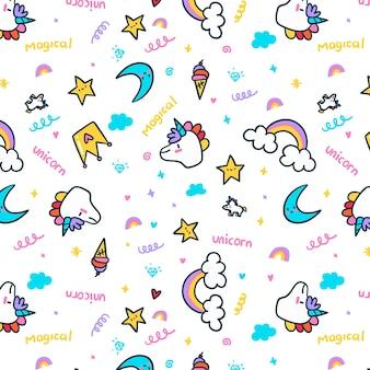 ユニコーンと虹のシームレスパターン