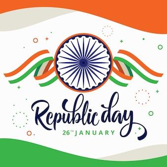 Плоский дизайн надписи день республики индии