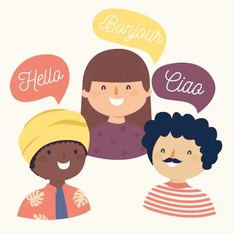 さまざまな言語での挨拶