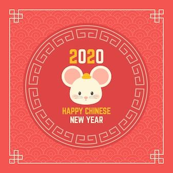 Аватар мыши счастливого китайского нового года