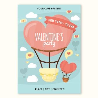 Шаблон плаката для вечеринки в день святого валентина