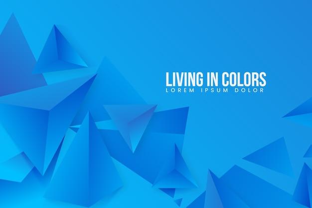 青の抽象的な背景紙のスタイル