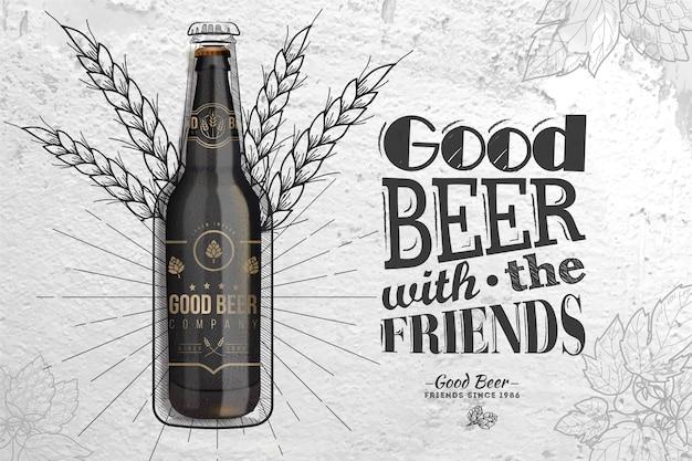 友達の飲み物の広告と良いビール
