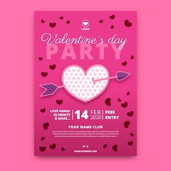 フラットなデザインのバレンタインパーティーフライヤーテンプレート