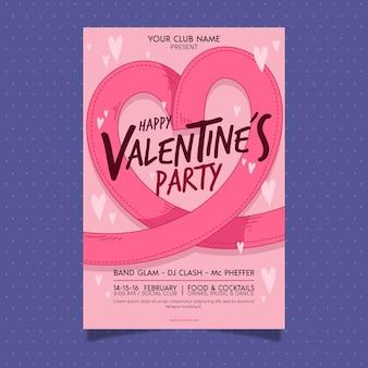 手描きの心でバレンタインパーティーポスター