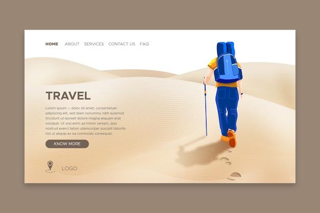テンプレート旅行のランディングページ